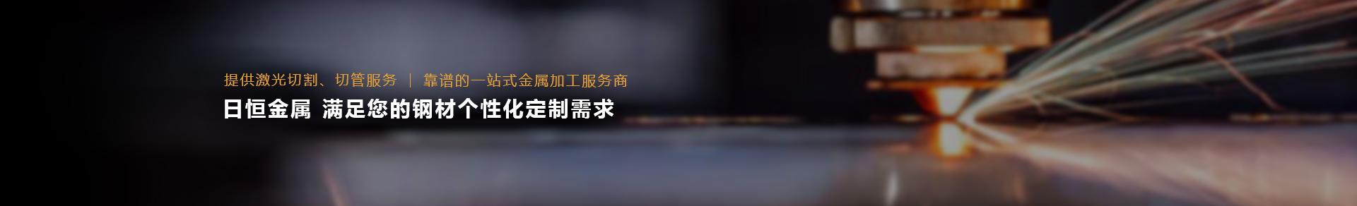 http://www.qdrhjs.cn/data/upload/202002/20200213101846_258.jpg